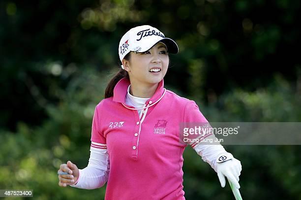 Erika Kikuchi of Japan on the third hole during the first round of the 48th LPGA Championship Konica Minolta Cup 2015 at the Passage Kinkai Island...