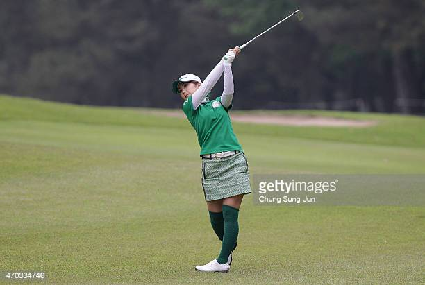 Erika Kikuchi of Japan plays a shot in the final round during the KKT Cup Vantelin Ladies Open at the Kumamoto Airport Country Club on April 19 2015...
