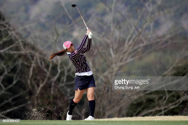 Erika Kikuchi of Japan plays a shot on the 16th hole during the T-Point Ladies Golf Tournament at the Wakagi Golf Club on March 19, 2017 in Aira,...