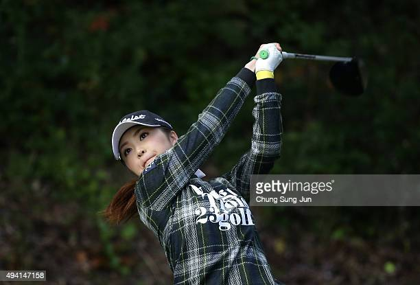 Erika Kikuchi of Japan plays a tee shot on the 2nd hole during the final round of the Nobuta Group Masters GC Ladies at the Masters Gold Club on...