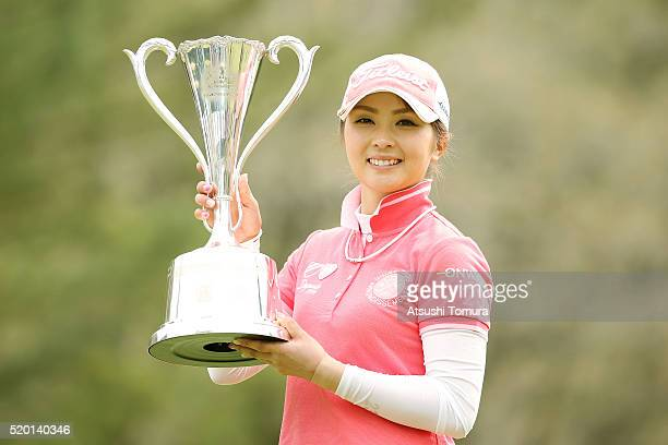 Erika Kikuchi of Japan poses with the trophy after winning the Studio Alice Open at the Hanayashiki Golf Club Yokawa Course on April 10 2016 in Miki...
