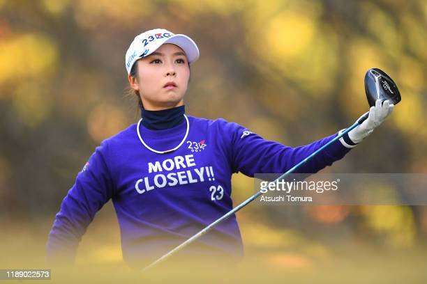 Erika Kikuchi of Japan prepares for her tee shot on the 13th hole during the first round of the Daio Paper Elleair Ladies at Elleair Golf Club...