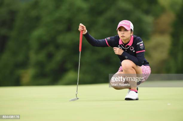 Erika Kikuchi of Japan prepares to putt on the first green during the first round of the CAT Ladies Golf Tournament HAKONE JAPAN 2017 at the...