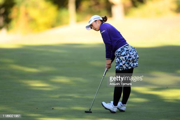 Erika Kikuchi of Japan reacts after a putt on the 12th green during the first round of the Daio Paper Elleair Ladies at Elleair Golf Club Matsuyama...