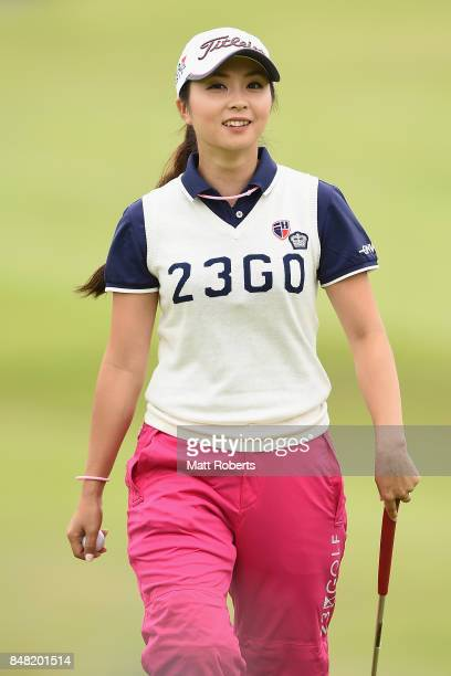 Erika Kikuchi of Japan reacts after her putt on the 18th green during the final round of the Munsingwear Ladies Tokai Classic 2017 at the Shin Minami...