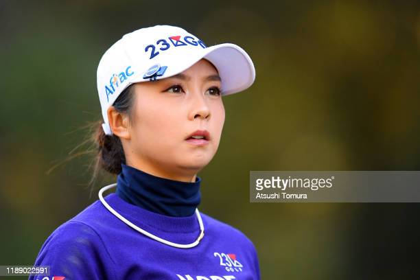 Erika Kikuchi of Japan reacts after her tee shot on the 13th hole during the first round of the Daio Paper Elleair Ladies at Elleair Golf Club...