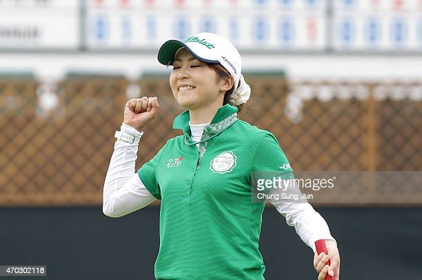 Erika Kikuchi of Japan reacts after the winning putt on the 18th hole in the final round during the KKT Cup Vantelin Ladies Open at the Kumamoto...
