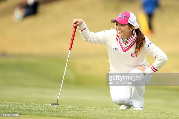 Erika Kikuchi of Japan smiles during the first round of the AXA Ladies Golf Tournament at the UMK Country Club on March 25 2016 in Miyazaki Japan