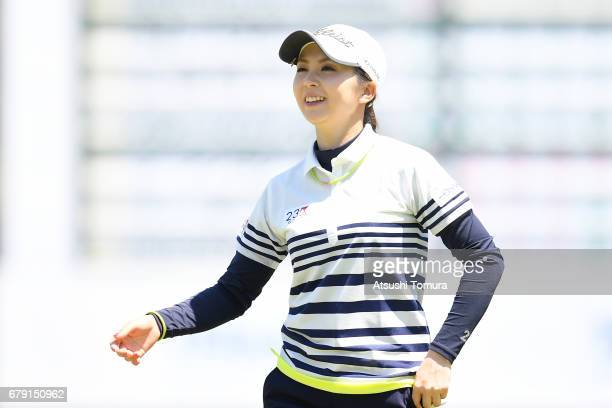 Erika Kikuchi of Japan smiles during the second round of the World Ladies Championship Salonpas Cup at the Ibaraki Golf Club on May 5 2017 in...
