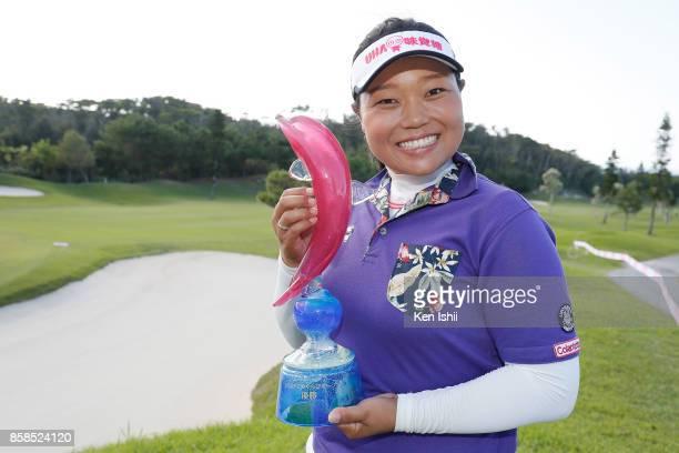 Eriko Tanikawa of Japan celebrates with a trophy after winning the Kanehide Miyarabi Open at the Kanehide Country Club on October 7 2017 in Nago...