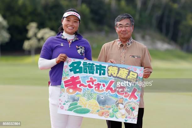 Eriko Tanikawa of Japan celebrates with Nago mayor Susumu Inamine after winning the Kanehide Miyarabi Open at the Kanehide Country Club on October 7...