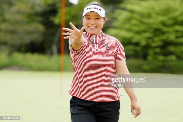 Eriko Tenra of Japan smiles on the 8th hole during the first round of the CyberAgent Ladies Golf Tournament at Grand fields Country Club on April 27...