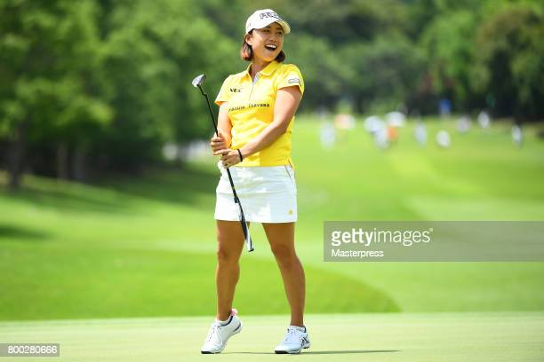 Erina Hara of Japan celebrates after making her birdie putt on the 6th hole during the third round of the Earth Mondamin Cup at the Camellia Hills...