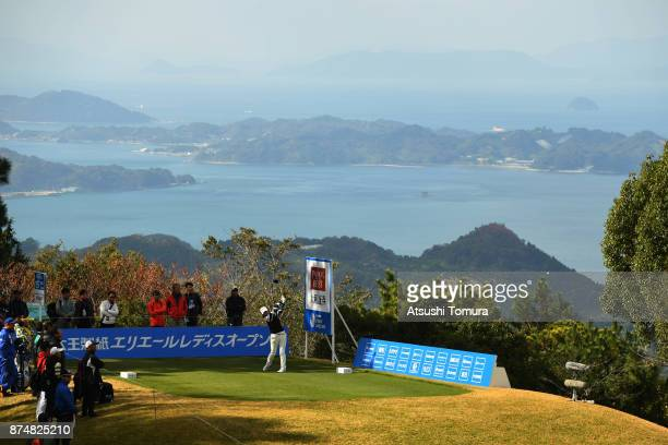 Erina Hara of Japan hits her tee shot on the 15th hole during the first round of the Daio Paper Elleair Ladies Open 2017 at the Elleair Golf Club on...