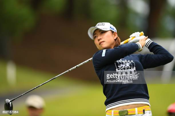 Erina Hara of Japan hits her tee shot on the 2nd hole during the first round of Stanley Ladies Golf Tournament at the Tomei Country Club on October...