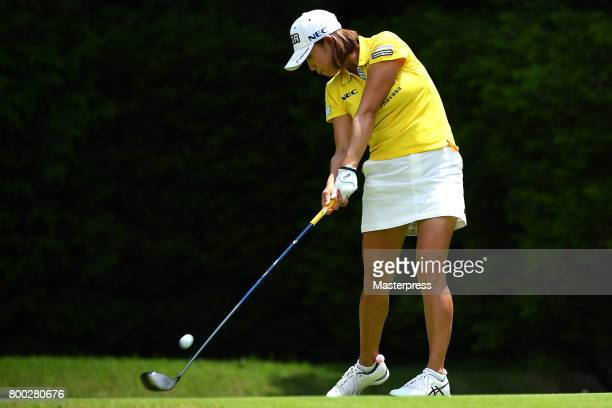 Erina Hara of Japan hits her tee shot on the 7th hole during the third round of the Earth Mondamin Cup at the Camellia Hills Country Club on June 24...
