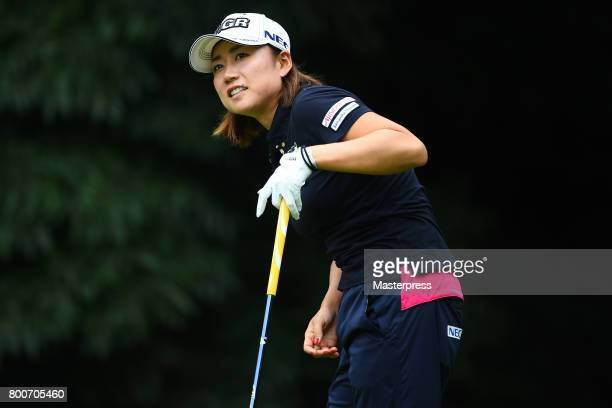 Erina Hara of Japan looks on during the final round of the Earth Mondamin Cup at the Camellia Hills Country Club on June 25 2017 in Sodegaura Japan