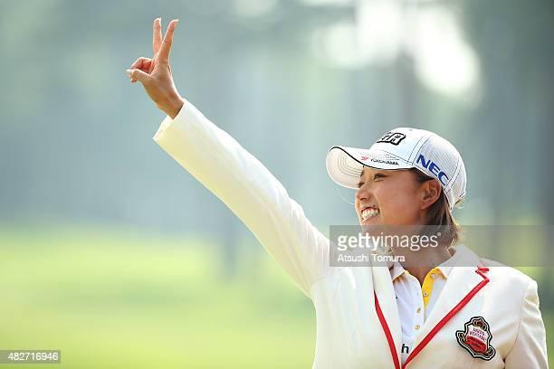 Erina Hara of Japan poses after winning the Daito Kentaku Eheyanet Ladies 2015 at the Narusawa Golf Club on August 2 2015 in Narusawa Japan