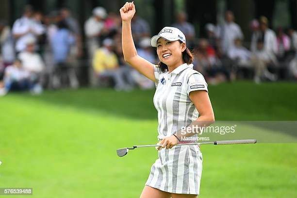 Erina Hara of Japan reacts after making her birdie putt on the 18th green during the second round of the Samantha Thavasa Girls Collection Ladies...