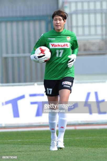 Erina Yamane of JEF United Chiba Ladies in action during the Nadeshiko League match between Urawa Red Diamonds Ladies and JEF United Chiba Ladies at...