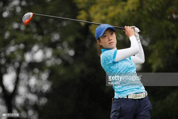 Erina Yamato of Japan hits a tee shot on the second hole during the final round of the Udonken Ladies at the Mannou Hills Country Club on October 15...