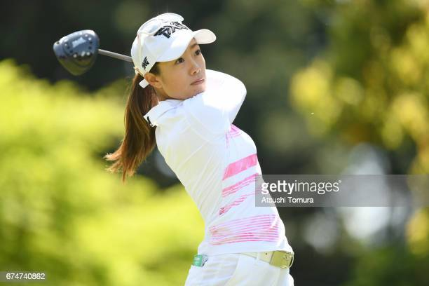 Erina Yamato of Japan hits her tee shot on the 2nd hole during the second round of the CyberAgent Ladies Golf Tournament at the Grand Fields Country...