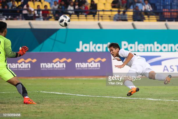 Son Heung Min of South Korea in action after the Men's Football Group E match between South Korea and Bahrain at Si Jalak Harupat Stadium ahead of...