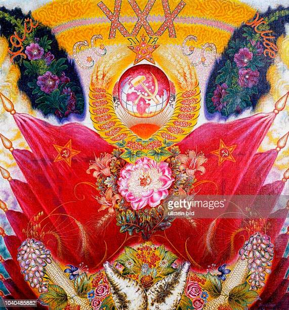"""""""Es lebe der 30 Jahrestag der UdSSR"""" Wandbild von Jekaterina Wassiljewna Bilokur Öl auf Leinwand 104 x 99 cm Kiew Nationales Museum der ukrainischen..."""