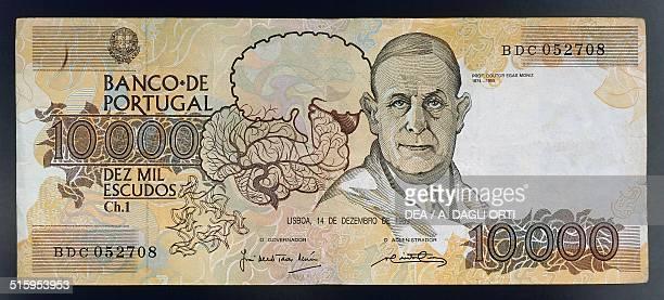 10000 escudos banknote obverse Antonio Egas Moniz Portugal 20th century