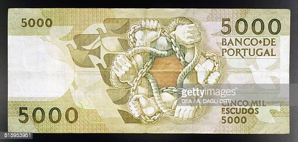 5000 escudos banknote reverse six hands holding ropes and chains Portugal 20th century