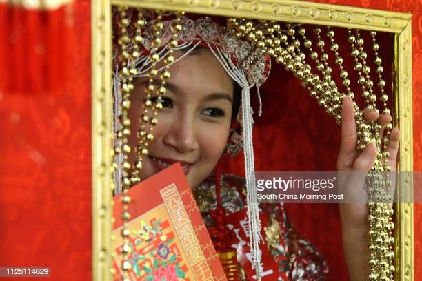 ESDLife announces survey results on wedding organisation and preparation Demonstration of Chinese traditional wedding A model with a set wedding...