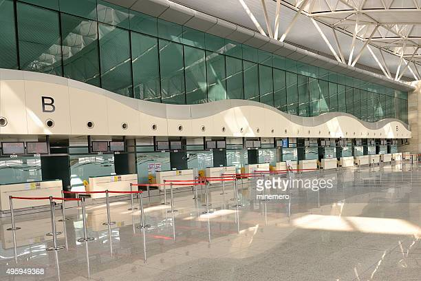 Esenboga Airport in Ankara