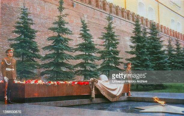 Eternal flame at the tomb of the Unknown Soldier. Moscow.