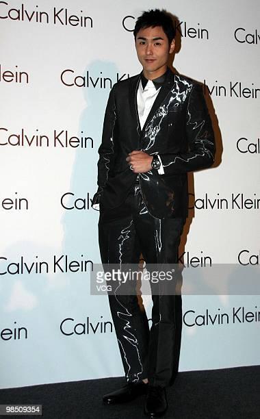 Ethan Ruan arrives at the Calvin Klein Gala at Bund 1919 on April 16 2010 in Shanghai China