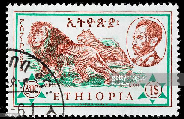 Ethiopia lion postage stamp