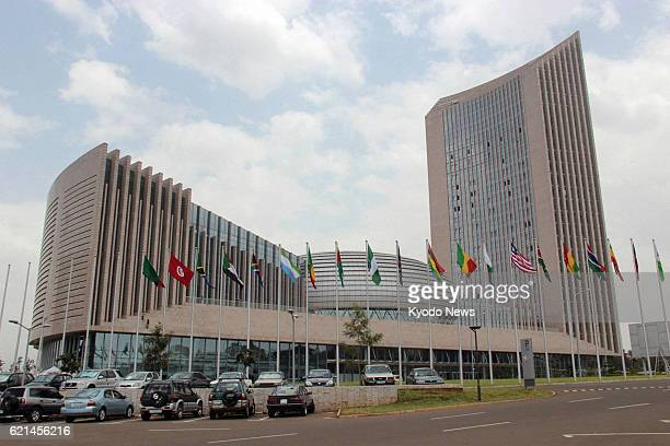 ABABA Ethiopia Photo taken on May 24 shows the headquarters building of the African Union in Addis Ababa Ethiopia which was completed in late 2011...