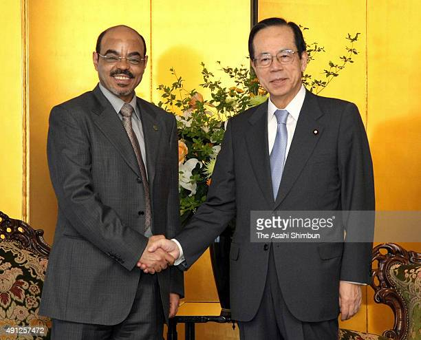 Ethiopia Prime Minister Meles Zenawi and Japanese Prime Minister Yasuo Fukuda shake hands during their meeting ahead of the Tokyo International...