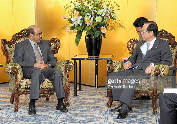 Ethiopia Prime Minister Meles Zenawi and Japanese Prime Minister Yasuo Fukuda talk during their meeting ahead of the Tokyo International Conference...