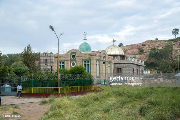 ethiopia: st. mary tsion church in axum - ark of the covenant stock pictures, royalty-free photos & images