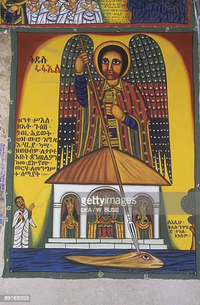 Ethiopia Tigrai Aksum Painting in Monastery of Abba Pantelewon from 6th century