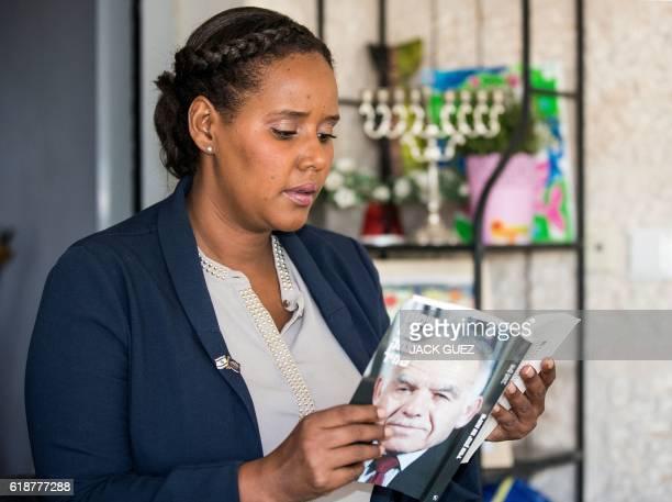 Ethiopian Born Pnina Tamano Shata Stock Pictures, Royalty-free ...