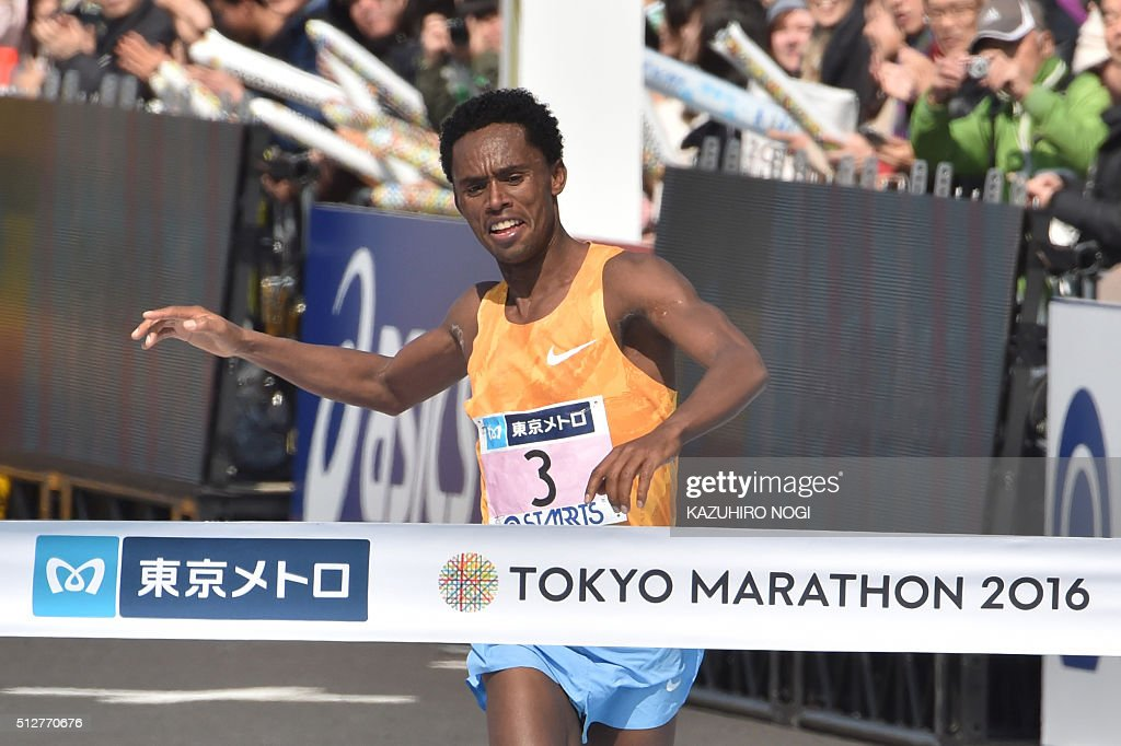 ATHLETICS-MARATHON-JPN : News Photo