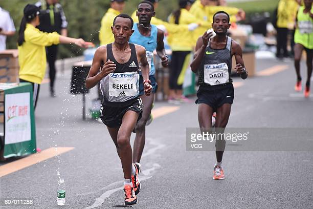 Ethiopia's Kenenisa Bekele competes running during the 2016 Beijing Marathon on September 17 2016 in Beijing China Running from the Tian'anmen Square...