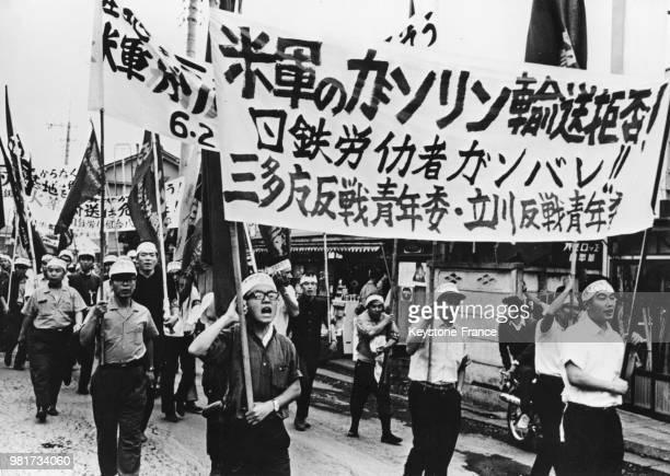 Etudiants et ouvriers lors d'une manifestation contre le traité de coopération mutuelle et de sécurité entre les ÉtatsUnis et le Japon à Akishima au...