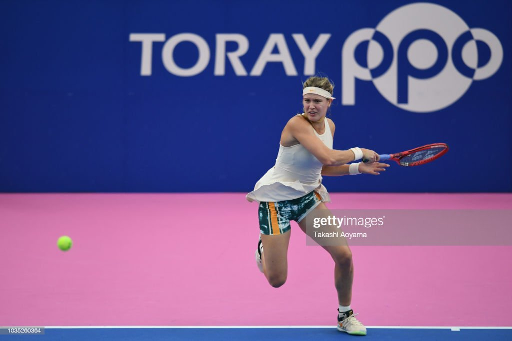 Toray Pan Pacific Open - Day 2 : News Photo
