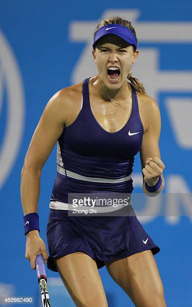 Eugenie Bouchard of Canada reacts after winning her match against Mona Barthel of Germany on day three of 2014 Dongfeng Motor Wuhan Open at Optics...