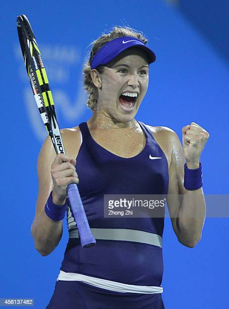 Eugenie Bouchard of Canada reacts after winning her match against Caroline Wozniacki of Denmark on day six of 2014 Dongfeng Motor Wuhan Open at...