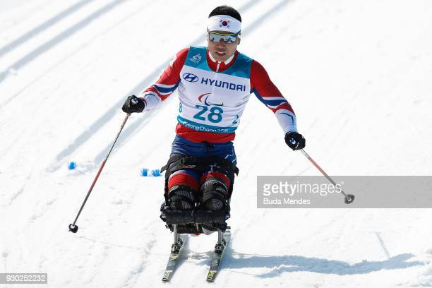 Eui Hyun Sin of Korea competes in the Men's 15km Sitting CrossCountry event at Alpensia Biathlon Centre during day two of the PyeongChang 2018...