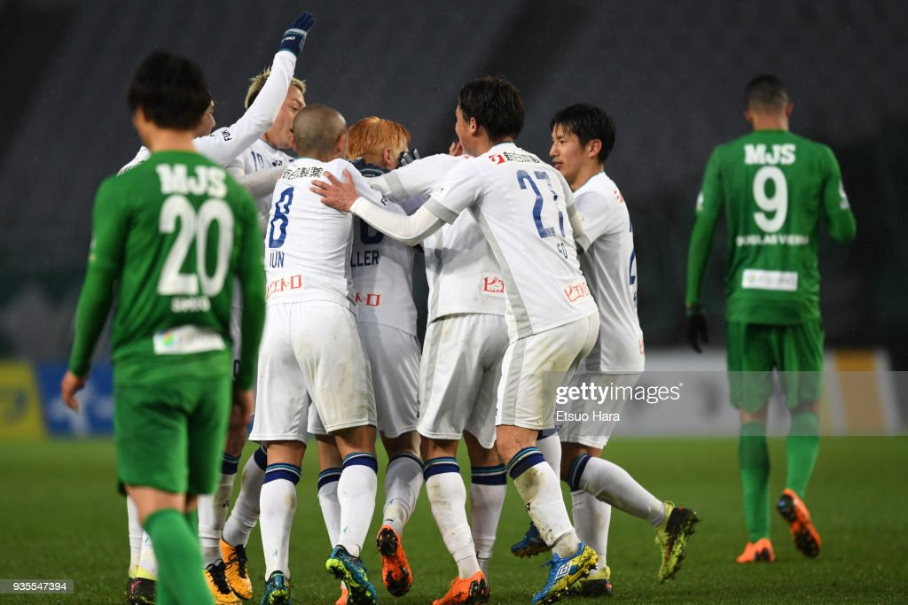 Tokyo Verdy v Avispa Fukuoka - J.League J2