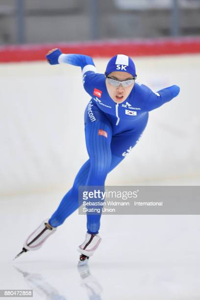 Eun Gyul Hong of South Korea performs during the Ladies 1500 Meter at the ISU Junior World Cup Speed Skating at Max Aicher Arena on November 26 2017...